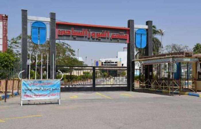 اخبار السياسه غلق جميع متنزهات وشواطئ وأندية الإسماعيلية في شم النسيم