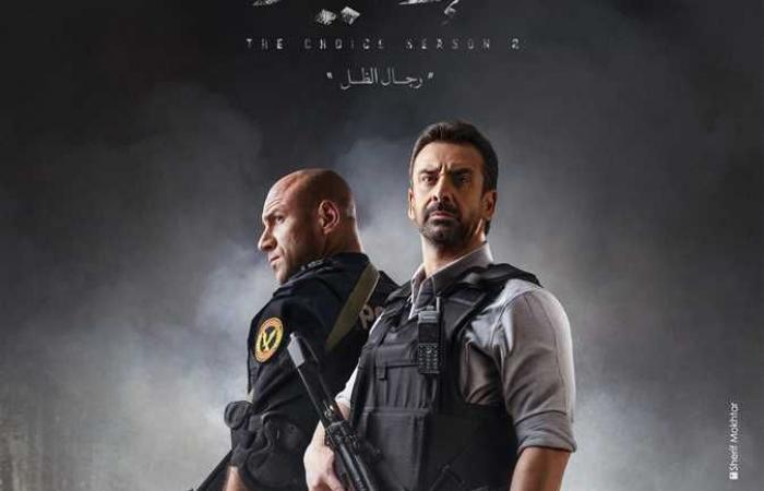 #المصري اليوم -#حوادث - مسلسل الاختيار الحلقة 21 .. من هو خيرت السبكي ضابط الأمن الوطني؟ موجز نيوز
