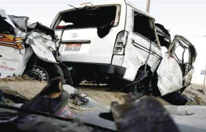 الوفد -الحوادث - إصابة 8 أشخاص في حادث تصادم سيارة وجرار زراعي بالأقصر موجز نيوز