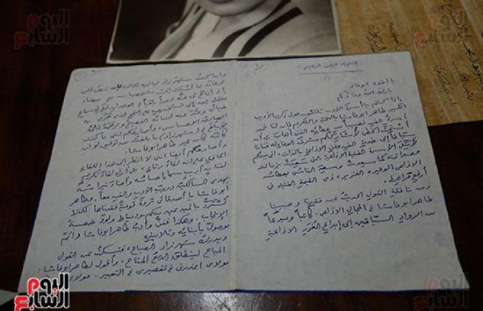 """#اليوم السابع - #فن - ذكرى وفاة الفنانة زوزو نبيل """"شهر زاد الشرق"""".. اليوم"""