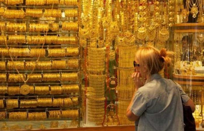 #المصري اليوم - مال - ارتفع 10 جنيهات.. سعر الذهب فى مصر وعالميا مساء اليوم الاثنين 3 مايو 2021 موجز نيوز