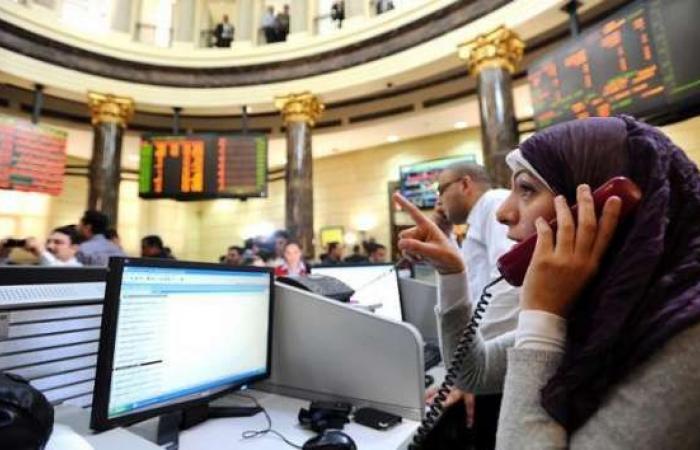 اخبار السياسه البورصة والبنوك يستأنفان اليوم العمل بعد الإجازات بنفس مواعيد رمضان