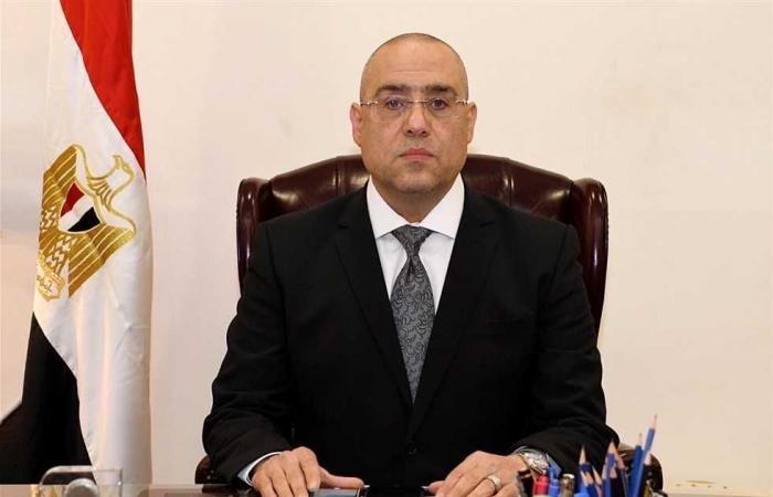 #المصري اليوم - مال - وزير الإسكان: تنفيذ محطة مياه شرب جديدة بتكلفة 530 مليون جنيهًا في مدينة بدر موجز نيوز