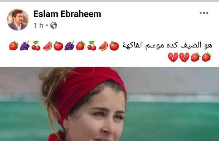 اخبار السياسه إسلام إبراهيم يشيد بـ عائشة بن أحمد في لعبة نيوتن: «موسم الفاكهة»
