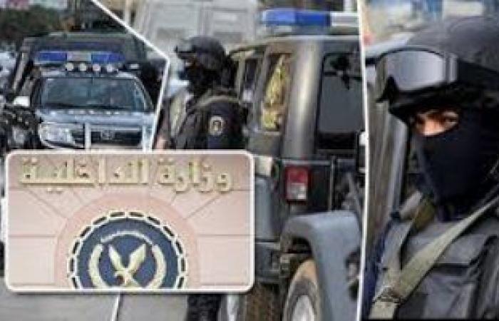 #اليوم السابع - #حوادث - سقوط عنصر إجرامى شديد الخطورة بحوزته كمية من الهيروين بالقليوبية