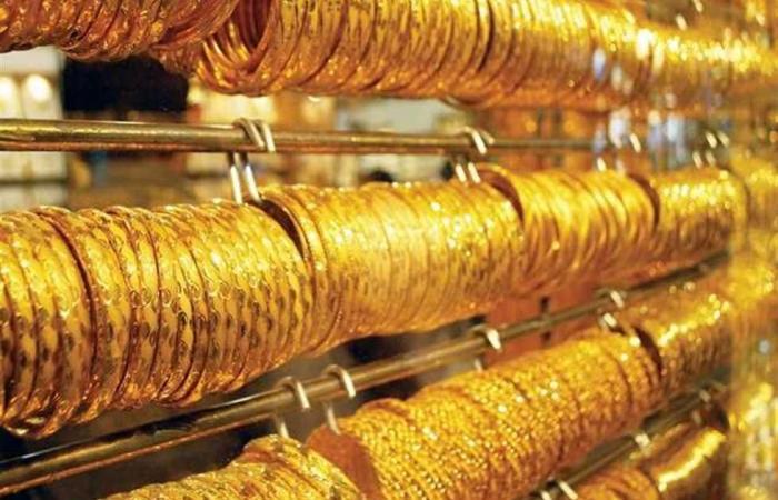 #المصري اليوم - مال - ترقب وحذر .. سعر الذهب في عمان مستهل تعاملات الأربعاء 5 مايو 2021 موجز نيوز
