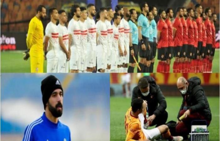 ملف يلا كورة.. قائمتا الأهلي والزمالك.. غرامة السعيد وإصابة مصطفى محمد