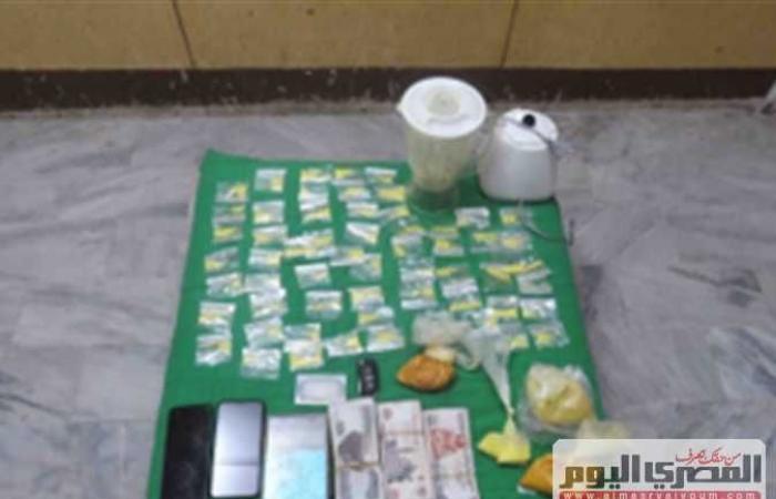 #المصري اليوم -#حوادث - حملات أمنية لضبط العناصر الإجرامية والمتاجرين في المخدرات بـ4 محافظات (صور) موجز نيوز