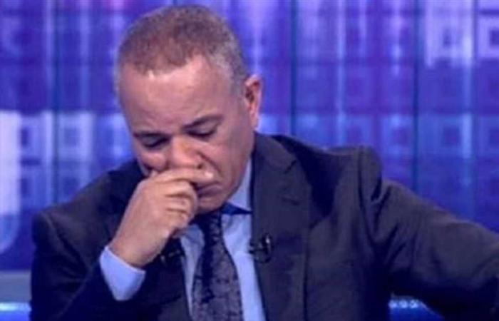 المصري اليوم - اخبار مصر- تدربوا على «الدوشكا».. أحمد موسى يكشف التفاصيل الكاملة لمحاولات اغتيال السيسي (فيديو) موجز نيوز