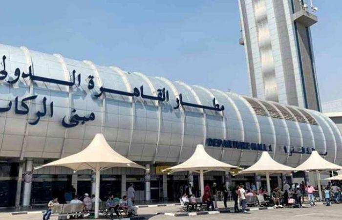 الوفد -الحوادث - إحباط تهريب أكياس من الألياف النباتية الطبيعية بمطار القاهرة موجز نيوز