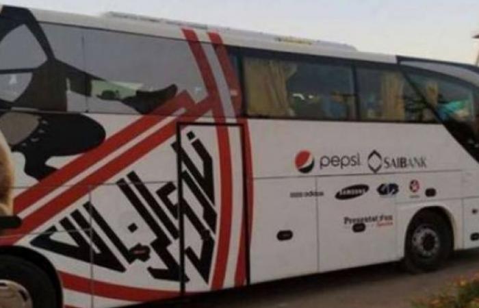 الوفد رياضة - حافلة الزمالك تصل استاد القاهرة استعدادًا لمواجهة إنبي موجز نيوز