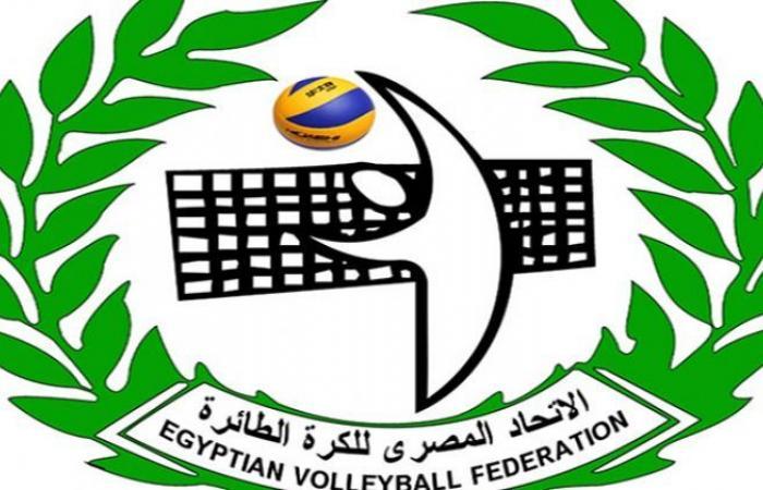الوفد رياضة - اتحاد الكرة الطائرة يعلن تأجيل دورة المدربين الدولية بسبب كورونا موجز نيوز
