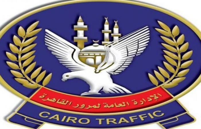 الوفد -الحوادث - فحص 391 من سائقي حافلات المدارس لكشف تعاطيهم مخدرات موجز نيوز