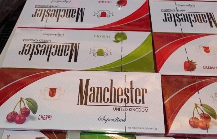 #المصري اليوم - مال - رويترز: مصر تطرح رخصة معدلة لإنتاج السجائر لفتح باب المنافسة أمام الشركات موجز نيوز