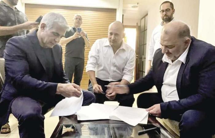 #المصري اليوم -#اخبار العالم - 8 أحزاب تنجح فى تشكيل «حكومة التغيير» فى إسرائيل موجز نيوز