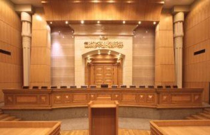#اليوم السابع - #حوادث - الحكم فى دعوى عدم دستورية مواد البلطجة فى قانون العقوبات 28 أغسطس