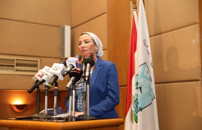 المصري اليوم - اخبار مصر- وزيرة البيئة: 60% من البيئة البحرية مهددة بالتدهور موجز نيوز