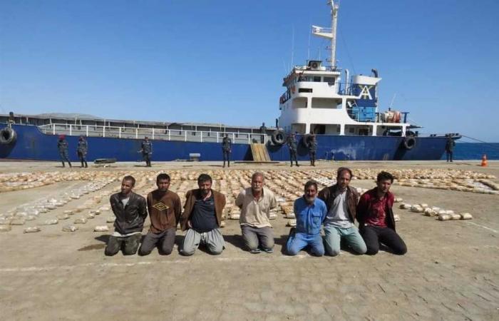 #المصري اليوم -#حوادث - الحكم على 7 أجانب و2 مصريين في قضية الهيروين الكبرى بالبحر الأحمر 5 يوليو موجز نيوز