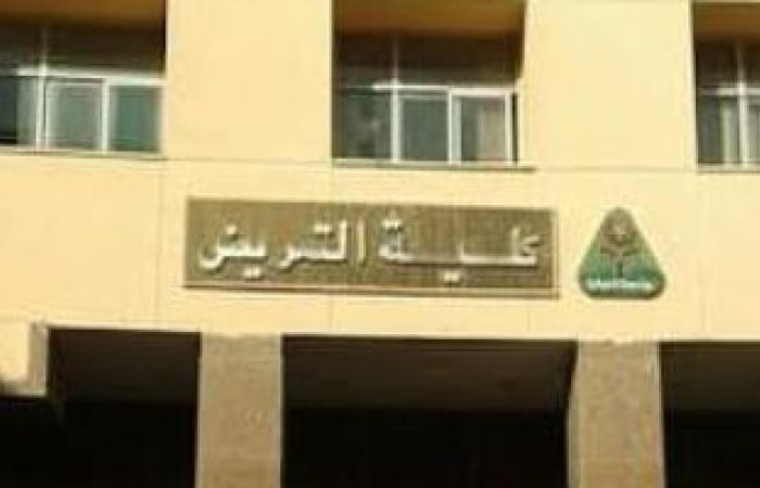 #اليوم السابع - #حوادث - الحكم فى دعوى عدم دستورية جواز الطعن على صحة عمومية نقابة التمريض 3 يوليو