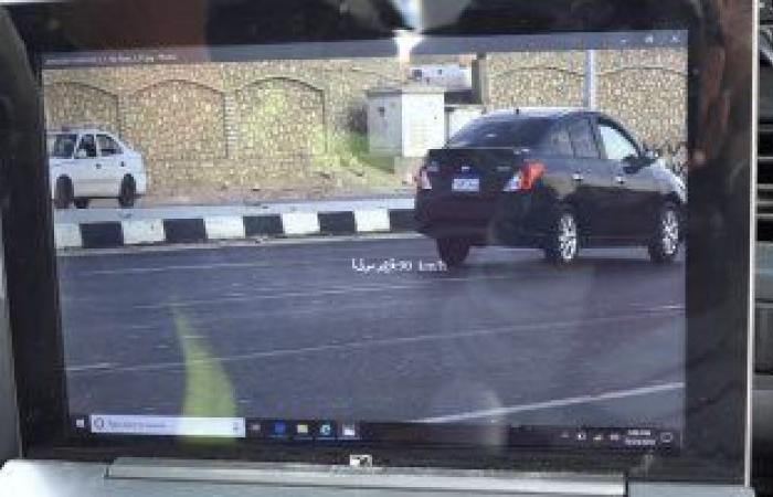 #اليوم السابع - #حوادث - احذر.. رادار المرور يلتقط 1825 سيارة تسير بسرعات جنونية