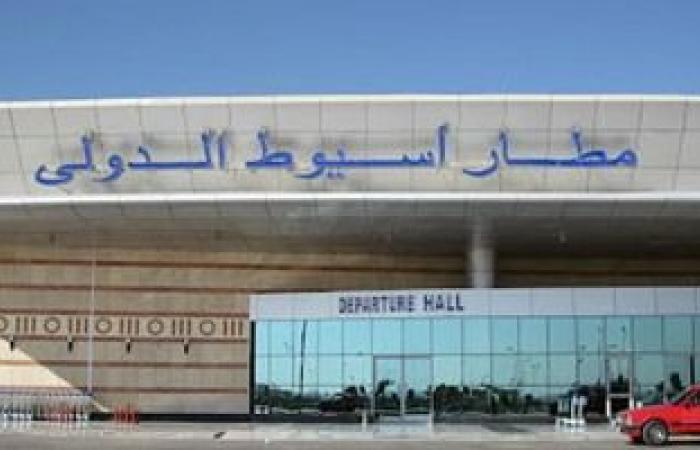 #اليوم السابع - #حوادث - جمارك مطار أسيوط تضبط محاولة تهريب كمية من السجائر الإلكترونية