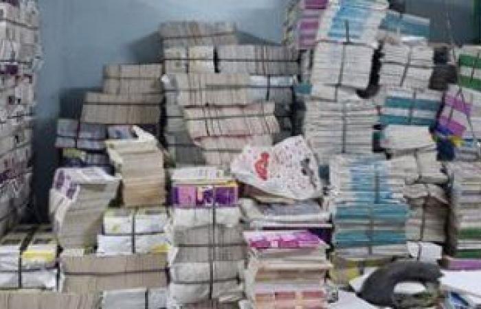 #اليوم السابع - #حوادث - ضبط 100 ألف مطبوع تجارى بدون تفويض داخل مطبعة بالقاهرة