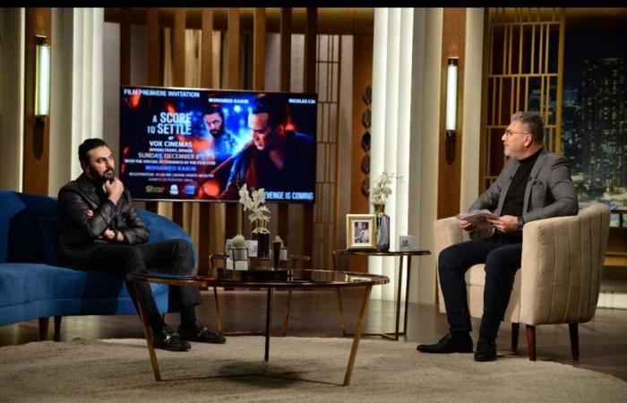 المصري اليوم - اخبار مصر- لأول مرة النجم محمد كريم يكشف كواليس اولي بطولاته العالمية امام نيكولاس كيدج موجز نيوز