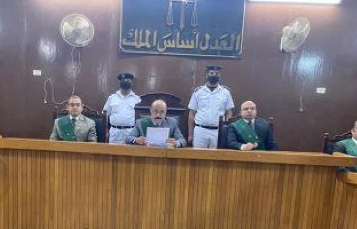 #اليوم السابع - #حوادث - 28 يونيو.. الحكم على المتهم بقتل شقيقين فى الشرابية بعد إحالته للمفتى