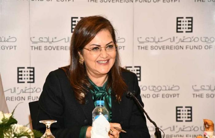 #المصري اليوم - مال - وزيرة التخطيط تشارك بحفل ختام البرنامج الأول لتدريب المصدّرين (تفاصيل) موجز نيوز