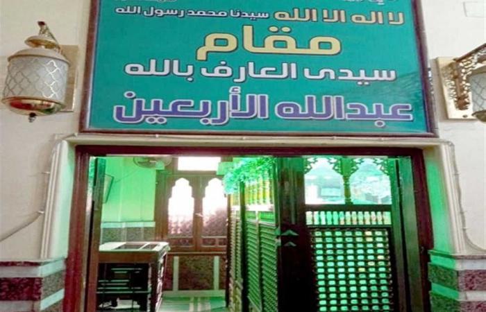 المصري اليوم - اخبار مصر- ضريح سيدى الأربعين .. هنا التواشيح والبركة موجز نيوز