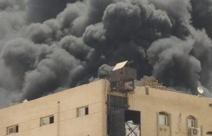 #اليوم السابع - #حوادث - مصرع عامل وإصابة 7 فى حريق بمصنع إسفنج بالشرقية والحماية المدنية تسيطر