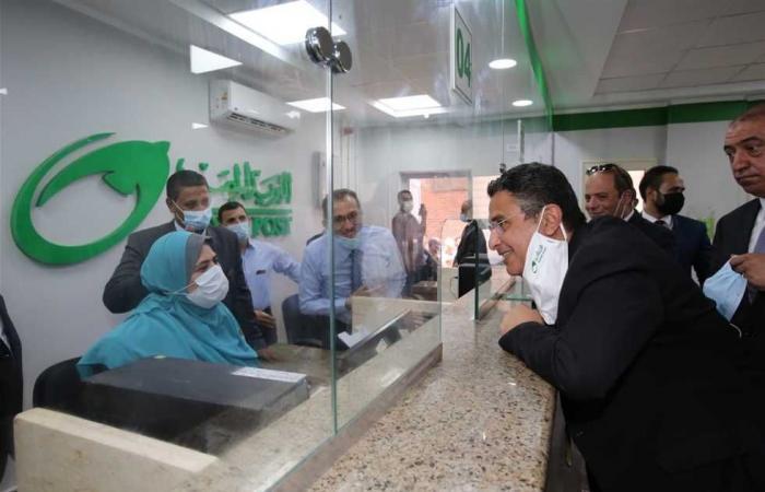 #المصري اليوم - مال - البريد : مكاتبنا وجهة المواطن للحصول على خدمات الحكومة الإلكترونية موجز نيوز