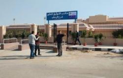 #اليوم السابع - #حوادث - صور.. وزارة العدل تنهى تطوير 50 مكتب شهر عقارى خلال أيام