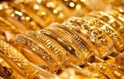 فيديو  انخفاض جديد.. تعرف على سعر الذهب الاثنين 17 فبراير