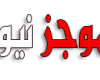 الوفد رياضة - شاهد .. محمد صلاح يتلقى العزاء في والد زوجته موجز نيوز